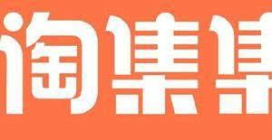 Taojiji
